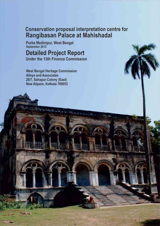 Mahishadal-cover